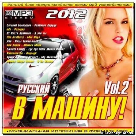 pizdatiy-muzikalniy-sbornik