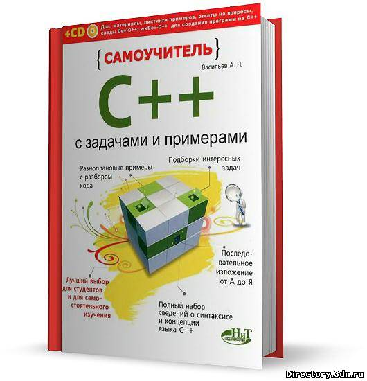 Языки и системы программирования