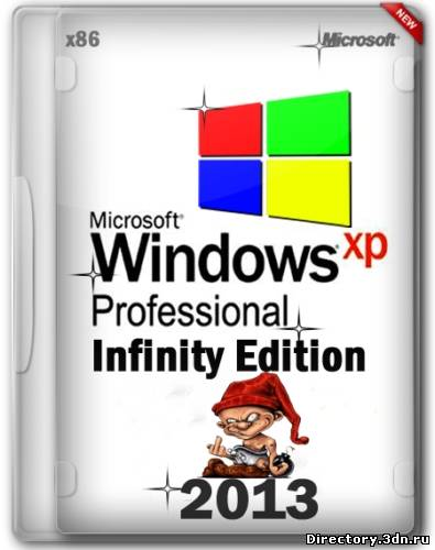 Windows XP Professional Service Pack 3 Infinity Edition (07.2013/RUS) Torrent