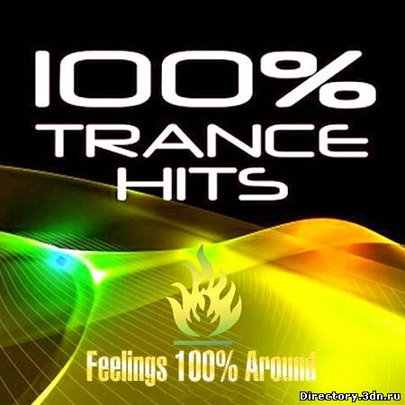 Trance Feelings 100% Around (2013)