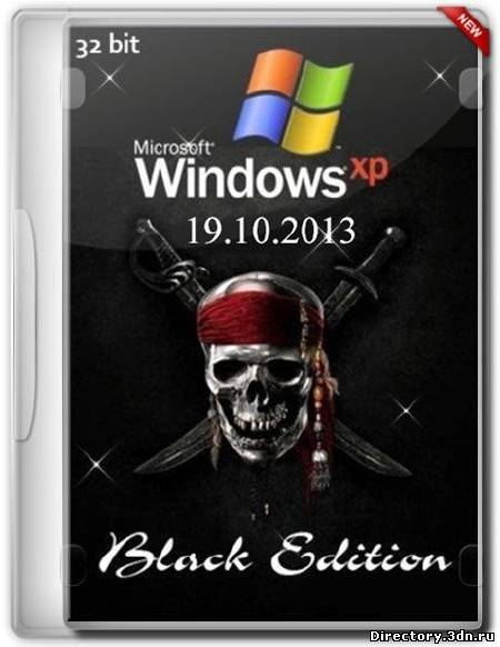 Windows XP Professional SP3 Black Edition 19.10.2013 (х86/ENG/RUS)