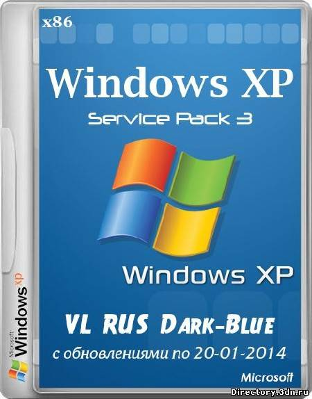 Windows XP SP3 VL Dark-Blue с обновлениями по 20-01-2014 (x86/RUS/2014)