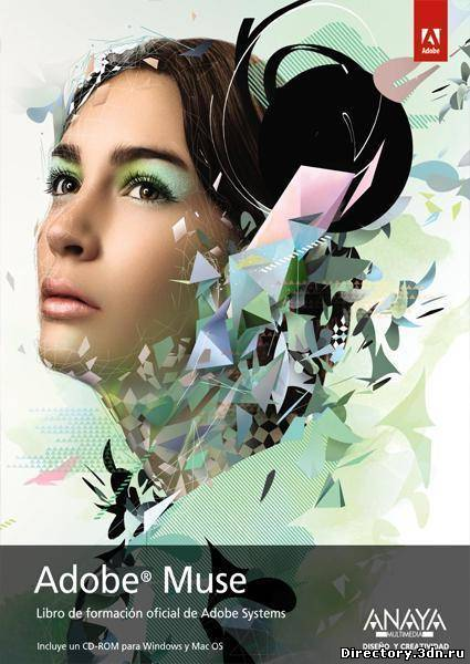 Adobe Muse CC 7.2 Build 232 RePack by D!akov