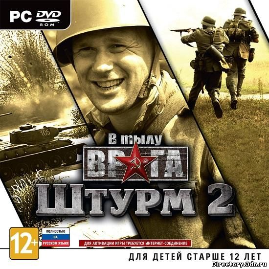 Men of War: Assault Squad 2 / В тылу врага: Штурм 2 (2014) [Ru/En] (3.027.1b) Repack R.G. Games