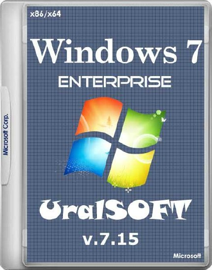 Windows 7 Enterprise SP1 UralSOFT v.7.15 (x86/x64/RUS/2015)