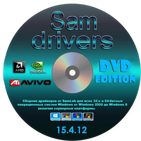 SamDrivers 15.4.12 DVD (2015/ML/RUS)